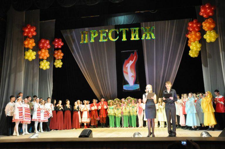 II Региональный смотр конкурс балетмейстеров — постановщиков