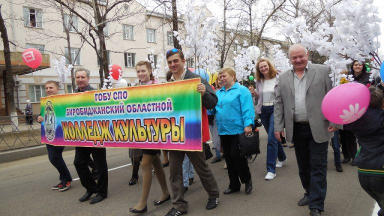 Шествие трудовых коллективов