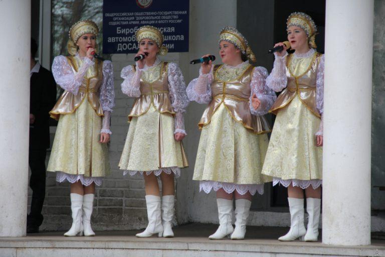 Концерт в ДОСААФ