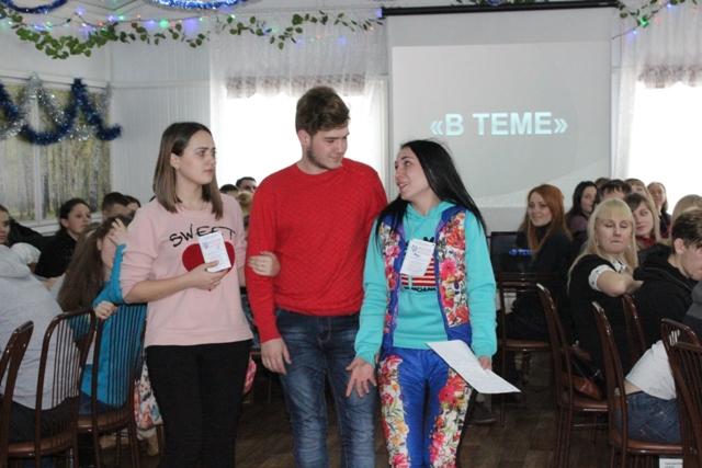Участие студентов колледжа в Форуме детских и молодёжных общественных объединений «Мы вместе!»
