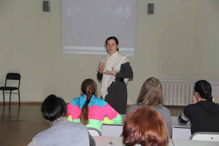 Встреча студентов с Ольгой Викторовной Лаптиевой,  руководителем молодёжного хора Епархии города Биробиджана