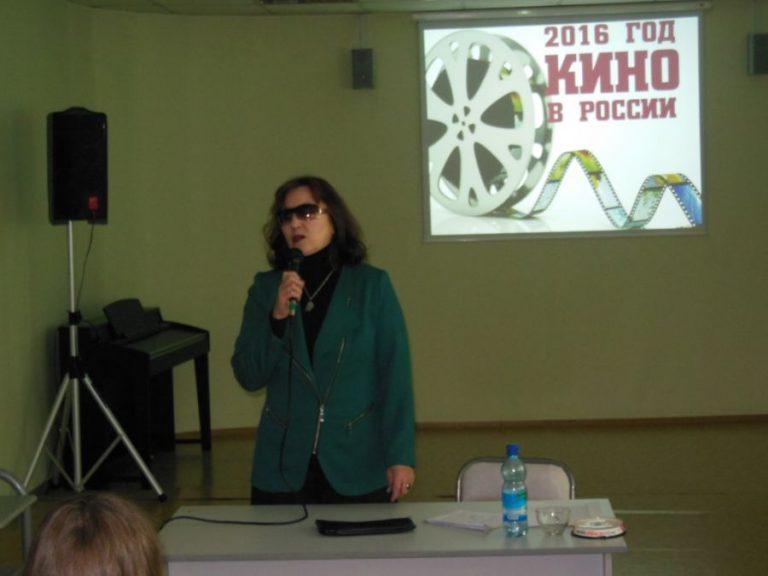 2016 год – Год российского кино! Неделя киноискусства – «Элитарное кино»