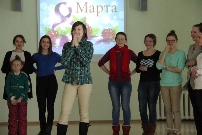 Поздравительная конкурсно-развлекательная программа, посвящённая Международному женскому Дню – 8 Марта!