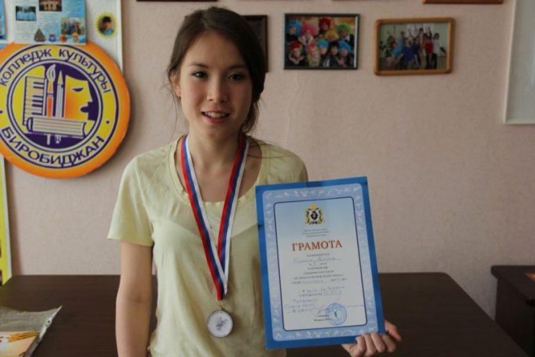 III место в Первенстве Хабаровского края по легкоатлетическому кроссу
