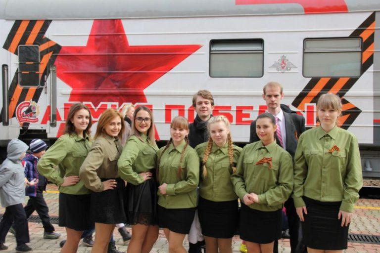 Встреча «Агитпоезда «Армия Победы!»