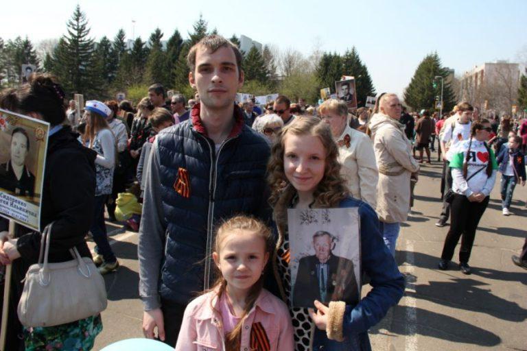 Участие во Всероссийской акции «Бессмертный полк»