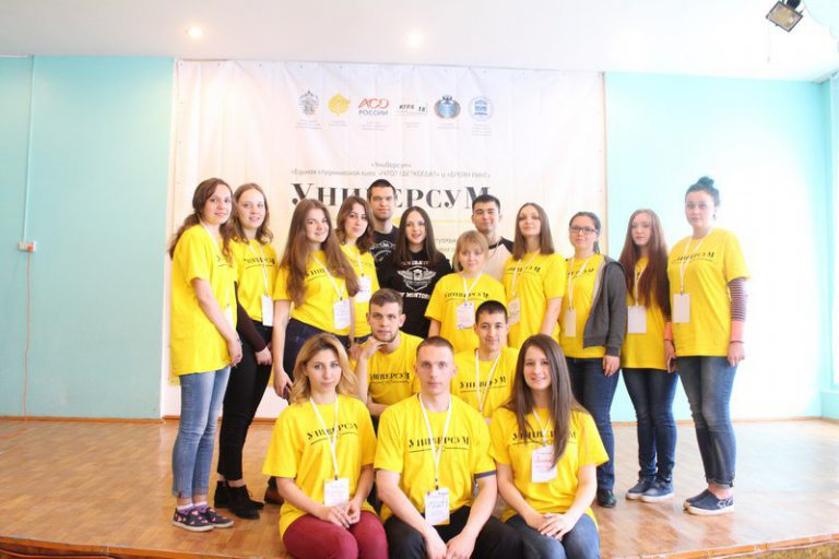 Студенты колледжа приняли участие в Семинаре организаторов интеллектуальной лиги «УНИВЕРСИУМ» для Сибирского и Дальневосточного федеральных округов