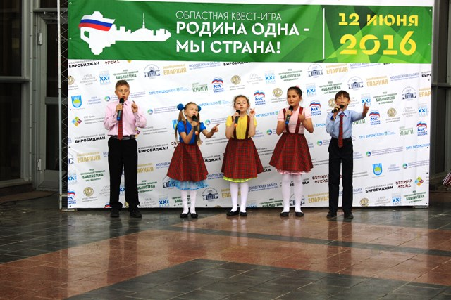Участие вокального ансамбля «Родник»  в областной квест-игре: «Родина одна – мы страна!»