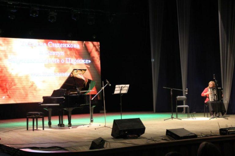 V Региональный фестиваль исполнительского мастерства преподавателей образовательных учреждений культуры и искусств Еврейской автономной области