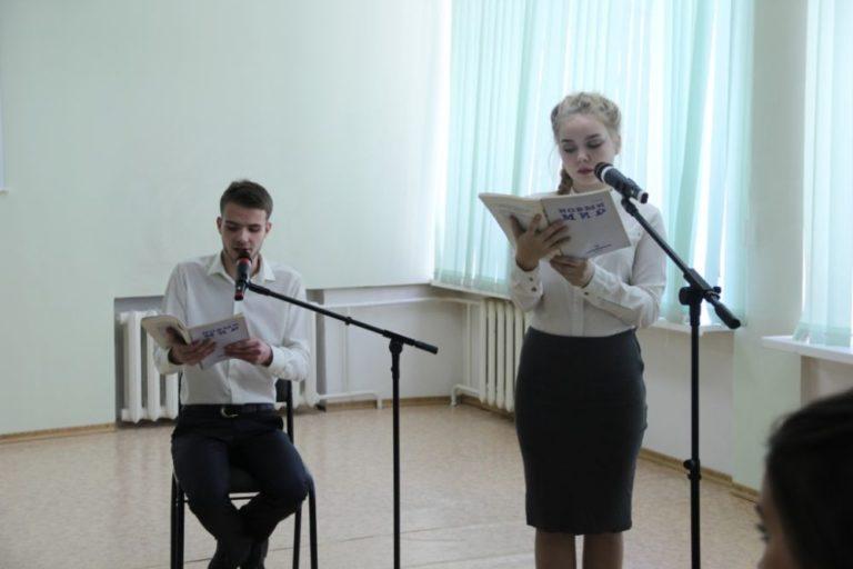 Кинолекторий из цикла «Творческий портрет», посвящённого 100-летию со дня рождения А.И. Солженицына «Я Вам жизнь завещаю…»
