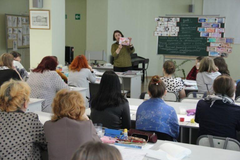 Единый методический день для преподавателей образовательных учреждений дополнительного образования