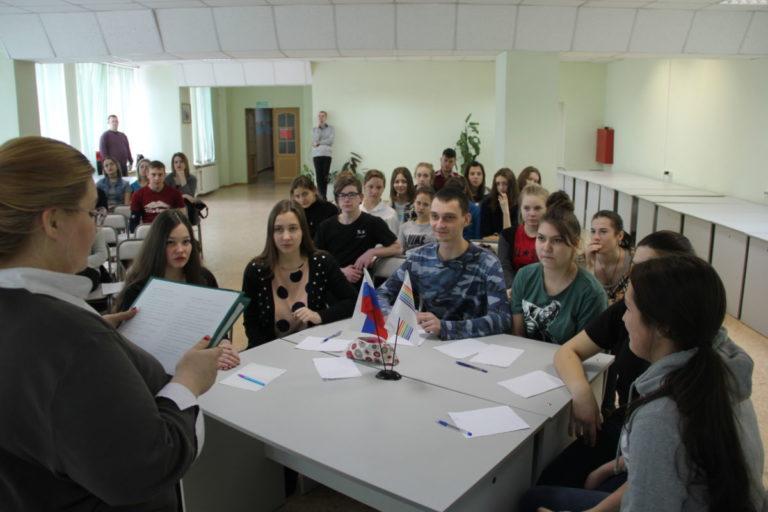 Брейн-ринг «Волочаевские дни»,  посвященный 95-летию Волочаевской битвы