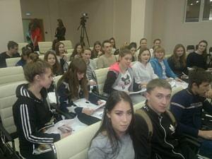 Студенты колледжа приняли участие в конгрессе «Ты – предприниматель»
