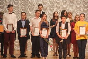 Торжественное вручение Премий губернатора ЕАО студентам