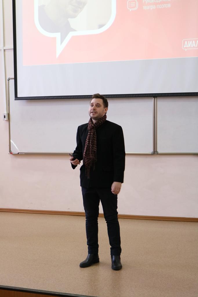 Встреча студентов колледжа с актером и режиссером  Владиславом Маленко