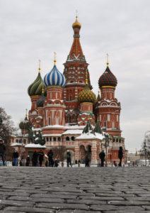 Преподаватели колледжа приняли участие во Всероссийском форуме «Россия – страна возможностей»