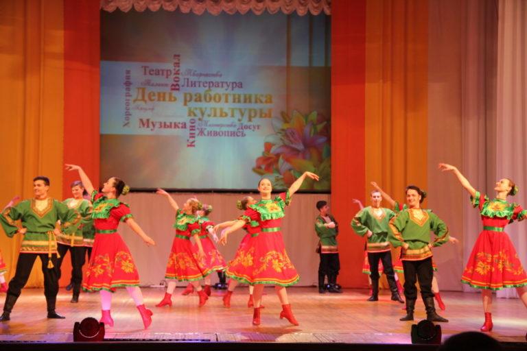 Торжественное мероприятие, посвященное Дню работника культуры
