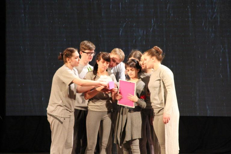 «Театральная весна — 2018»