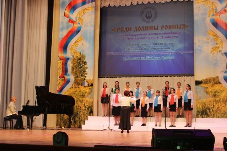 Участие в Региональном этапе Всероссийского хорового фестиваля