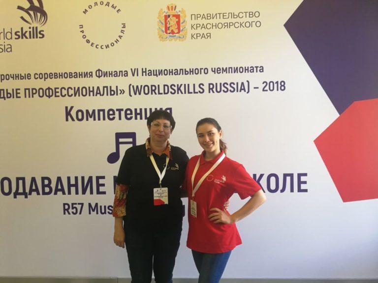 Битва «Молодых профессионалов» в Красноярске
