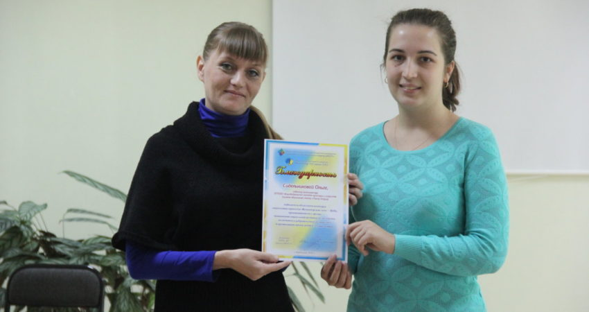 Победитель областного конкурса социальных проектов  «Волонтерское лето – 2018»!