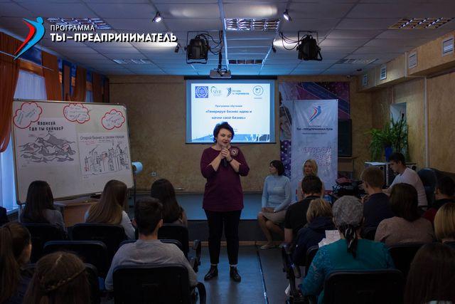 Студенты колледжа прошли курсы в рамках федерального проекта  «Ты – предприниматель»