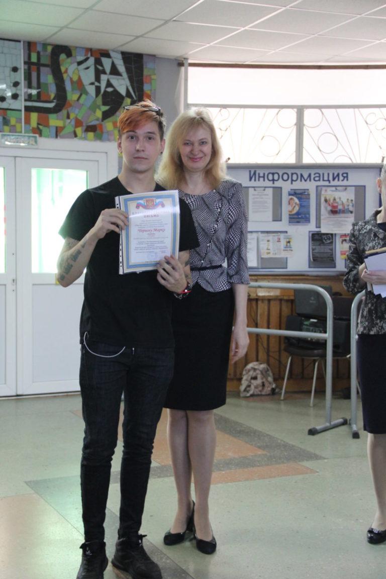 Торжественная линейка, посвященная Дню российского студенчества