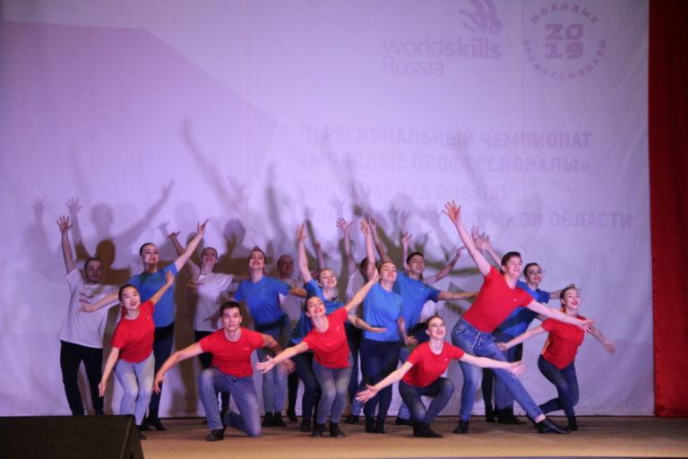 Подведены итоги II Регионального чемпионата «Молодые профессионалы» (WorldSkillsRussia)