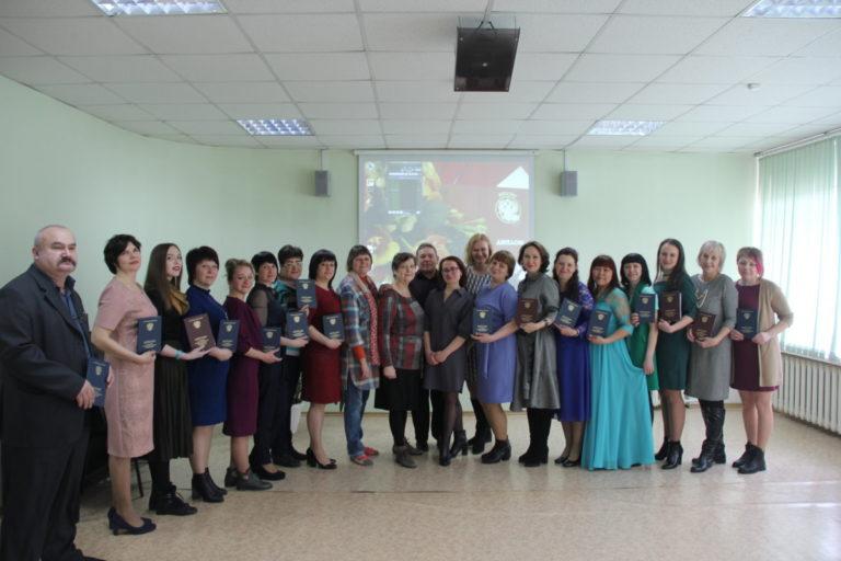 Вручение дипломов студентам заочного отделения специальности Социально-культурная деятельность