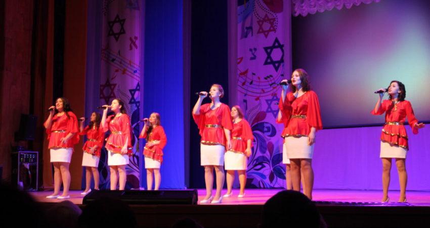 Праздник еврейского танца и песни «Давайте радоваться и ликовать!»