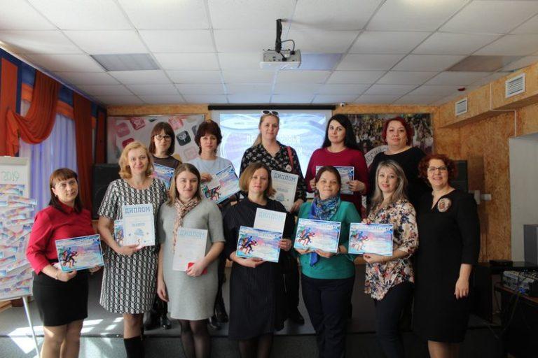Волонтеры колледжа приняли участие в областном форуме«День здоровья по-волонтерски»