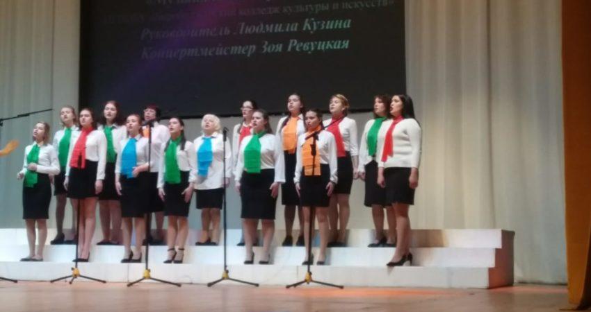 Студенческий хор принял участие в региональном этапе Всероссийского фестиваля, посвященного 85-летию со дня основания Еврейской автономной области
