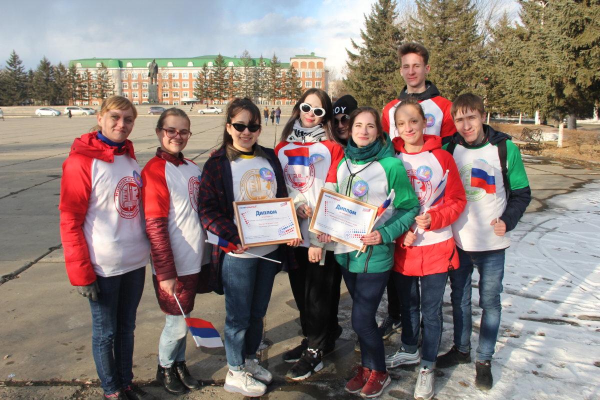Волонтеры колледжа награждены Дипломом за III место в квест – игре «Политика для молодых»