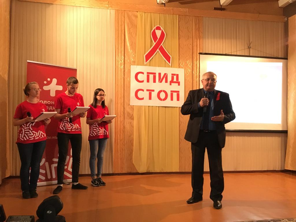 Студенты колледжа приняли участие в Форуме «ОСТАНОВИМ СПИД ВМЕСТЕ!»