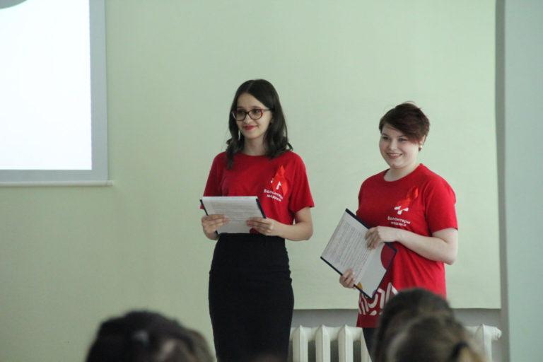 Интерактивная лекция в рамках Всероссийской информационной акции по профилактике ВИЧ-инфекции в молодежной среде «Должен знать!»