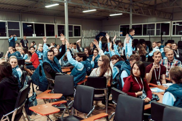Студенты колледжа культуры и искусств — участники молодёжного образовательного форума «Амур»