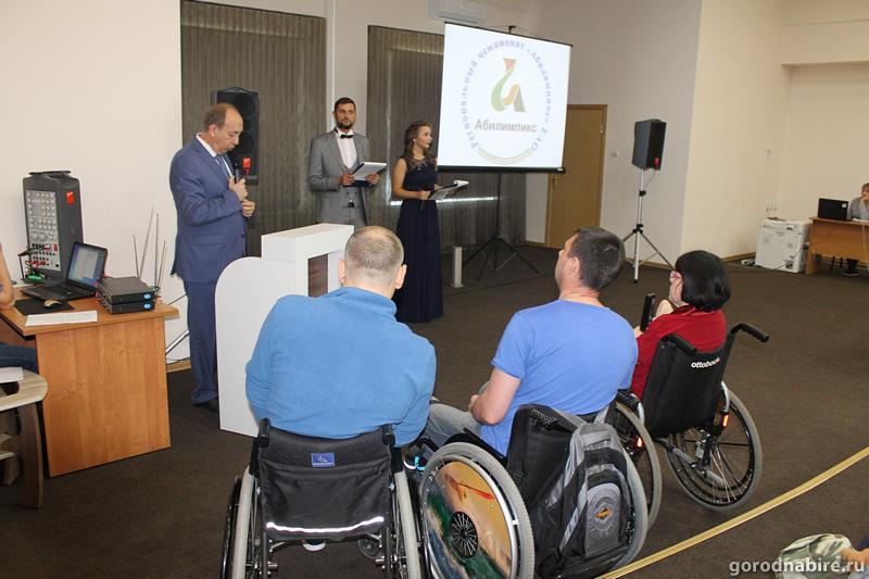 Открытие II Регионального чемпионата по профессиональному мастерству среди инвалидов и лиц с ограниченными возможностями здоровья «АБИЛИМПИКС» Еврейской автономной области в 2019 году