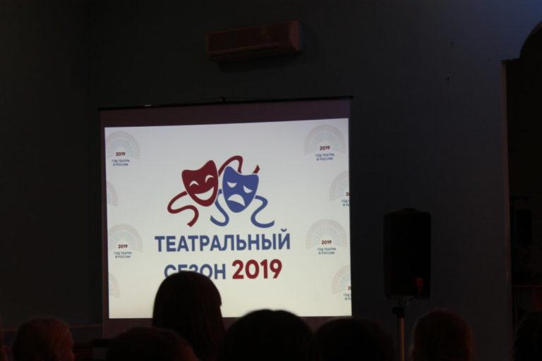 В лагере «Алые паруса» состоялось Открытие творческой смены «Театральный сезон 2019»