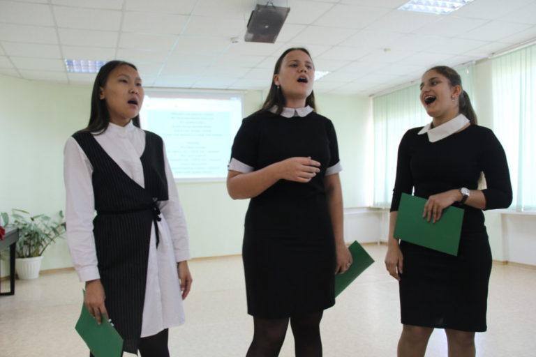 Скоморошина на День учителя