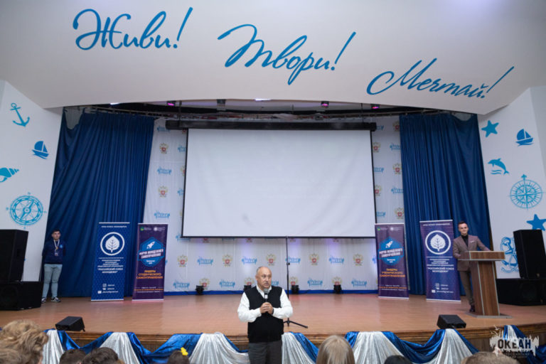Активисты колледжа приняли участие в молодежном форуме в ВДЦ «Океан»