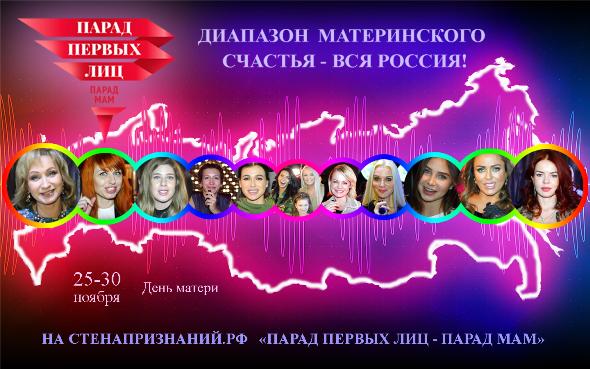 Жителей Еврейской автономной области приглашаем принять участие во всероссийской акции «МАМА — МОЙ ЧЕЛОВЕК № 1»