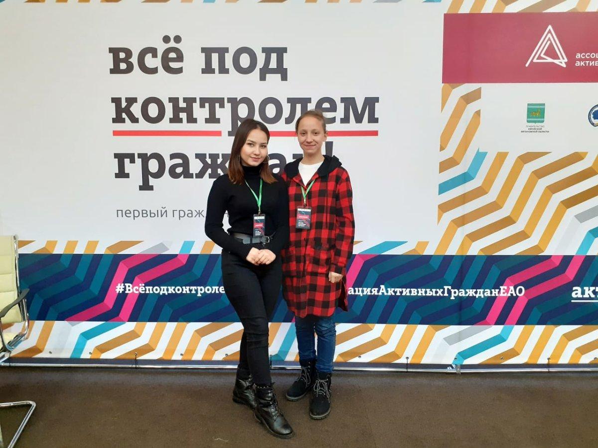 Студенты колледжа приняли участие в Первом гражданском форуме