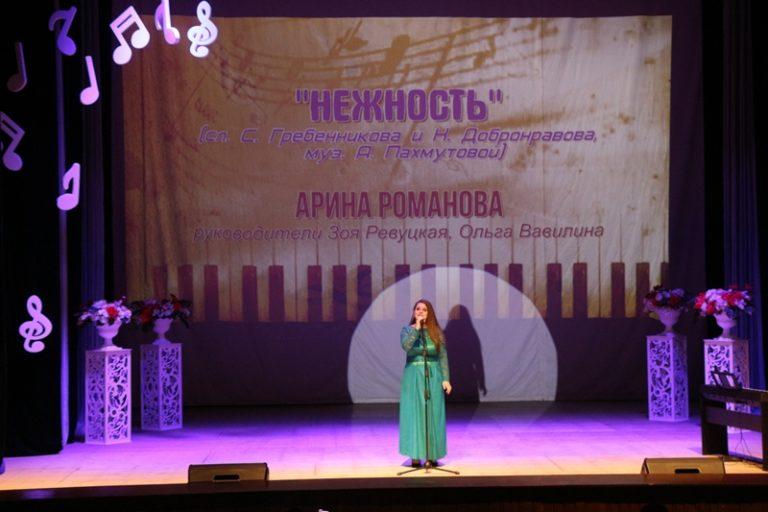 Творческий вечер, посвященный 90-летию со дня рождения Александры Николаевны Пахмутовой
