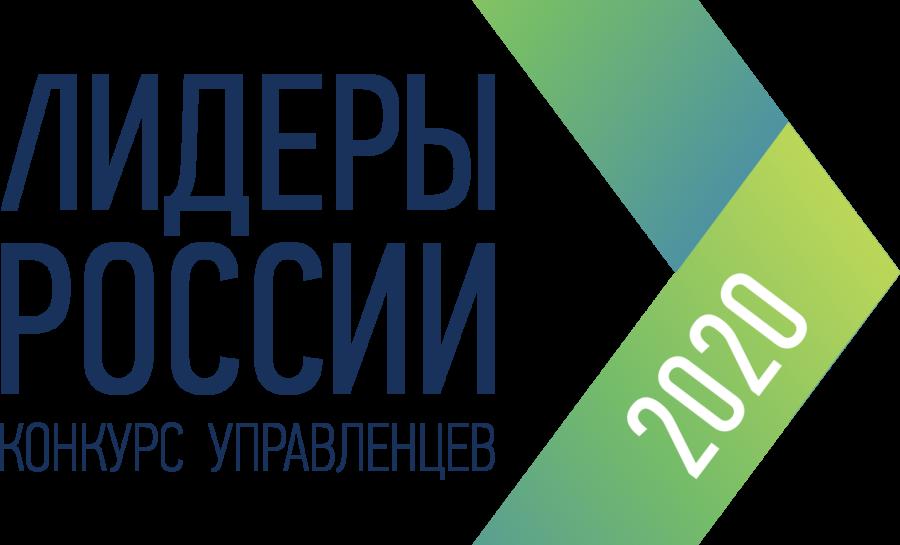 «Лидеры отрасли РФ» – это открытый конкурс для организаций образования, науки, культуры, спорта
