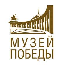 О программе «Школьный музей Победы»
