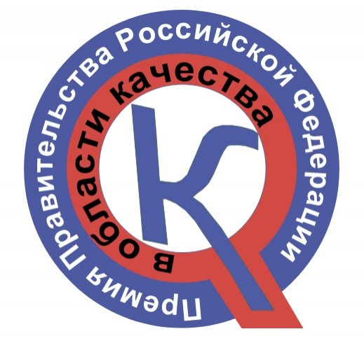 24-й конкурс на соискание премий Правительства РФ в области качества
