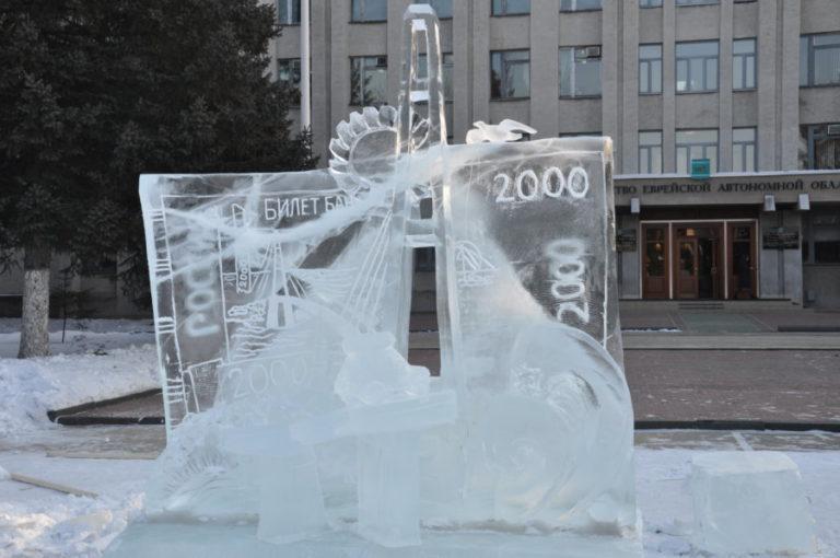 Ледовая сказка-2019