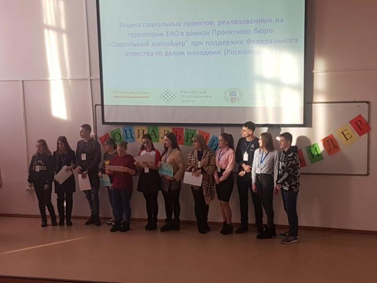 Студенты колледжа приняли участие в Проектном бюро  «Социальный коллайдер»