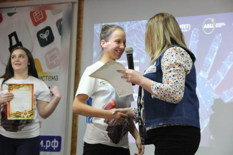 Волонтеров колледжа поздравили в Международный день добровольцев