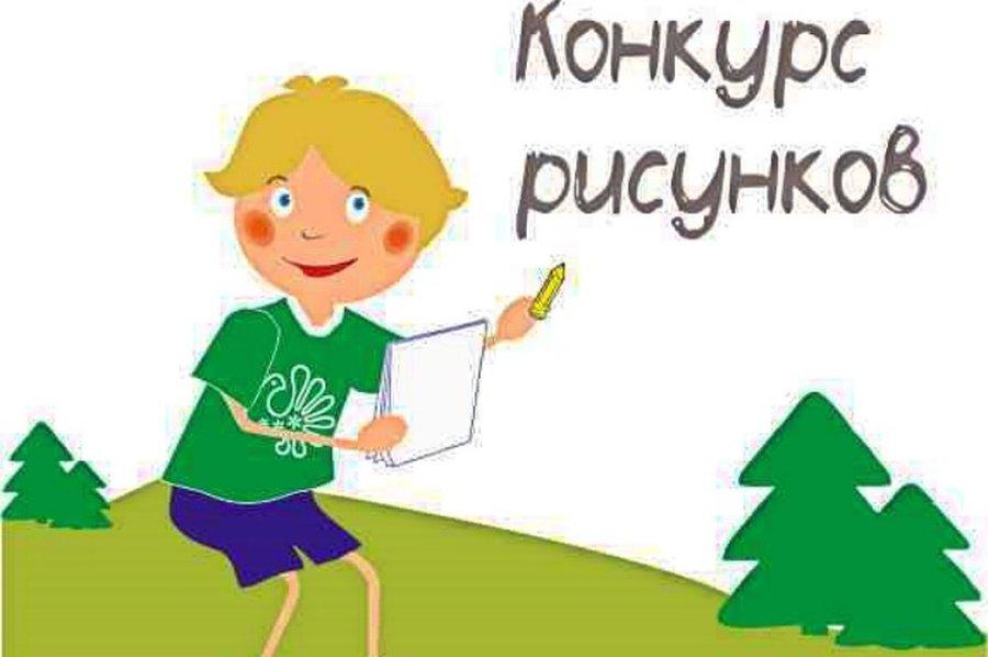 Объявлен второй всероссийский конкурс детского рисунка «Моя Россия»